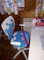Krzesło dla dzieci kucyki Ministyle Pony