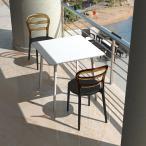 Krzesło bursztynowe Miss Bibi na tarasie