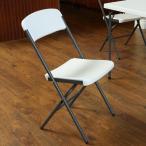 Krzesło składane bankietowe Lifetime
