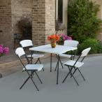 Składane kateringowe krzesło Lifetime