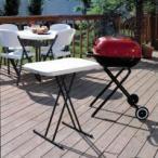 Składany stolik ogrodowy 66 cm