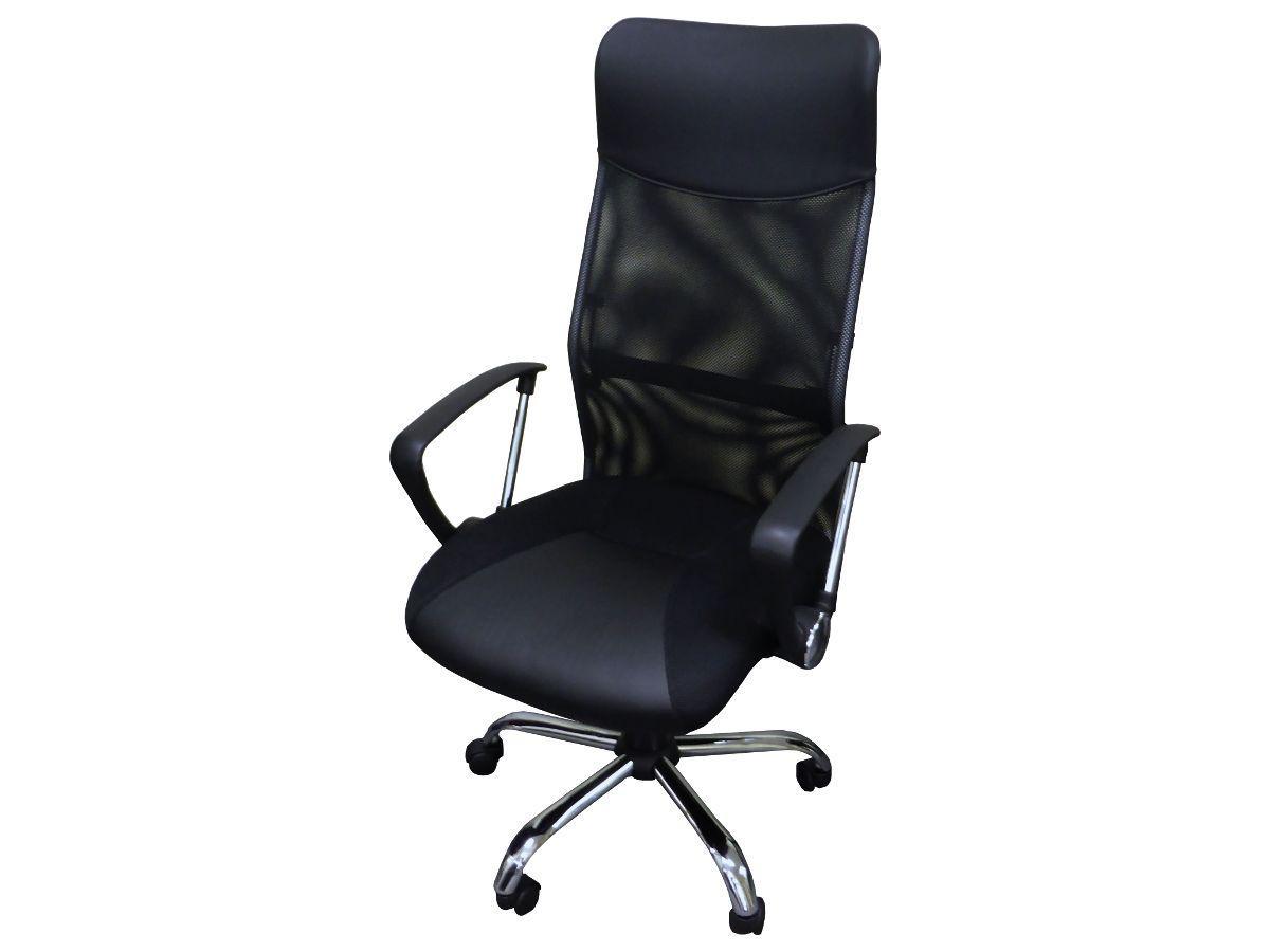 Krzeslo obrotowe siatkowe z mechanizmem tilt Hit