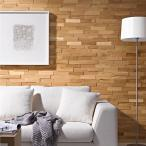 Dąb Cegiełka Rustykal 3D *028 - Natural Wood Panels - 1m2