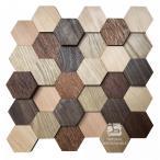 Hexagon series 3D – Mix - Natural Wood Panels