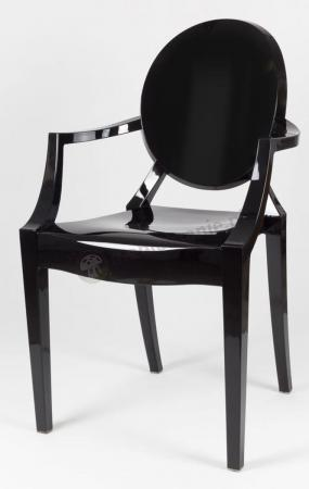 Krzesło czarne z podłokietnikami KR001