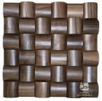 Wave series - Orzech amerykański *100 - Natural Wood Panels