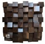 Dyfuzor Panel Akustyczny Orzech Amerykański 32x32cm - Natural Wood Panels