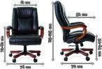 Fotel skórzany dla prezesa obrotowy Chairman 403-wymiary