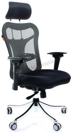 Nowoczesny fotel biurowy regulowany Chairman 769