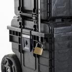 """Skrzynka Narzędziowa KETER Rigid tool box 22"""""""