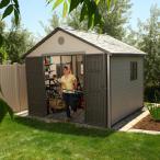 Domek ogrodowy 335 x 335 cm z tworzywa sztucznego