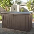 Aranżacja Wodoszczelny kufer ogrodowy Lifetime 439L