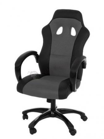 Actona Race szary fotel dla gracza komputerowego