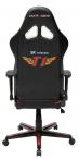 Fotel gamerski z logo T1 DXRacer RZ108/NR/SKT