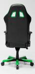 Krzesło kubełkowe do komputera DXRacer KS06/NE zielony