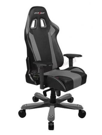 Krzesło kubełkowe dla graczy KS06/NG DXRacer szary