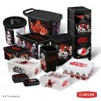 Curver Disney Star Wars - Zestaw 5 w 1 - Regał, 2 pudełka, 2 pojemniki