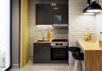 Zestaw mebli kuchennych FLINTON 120cm / 4 elementy