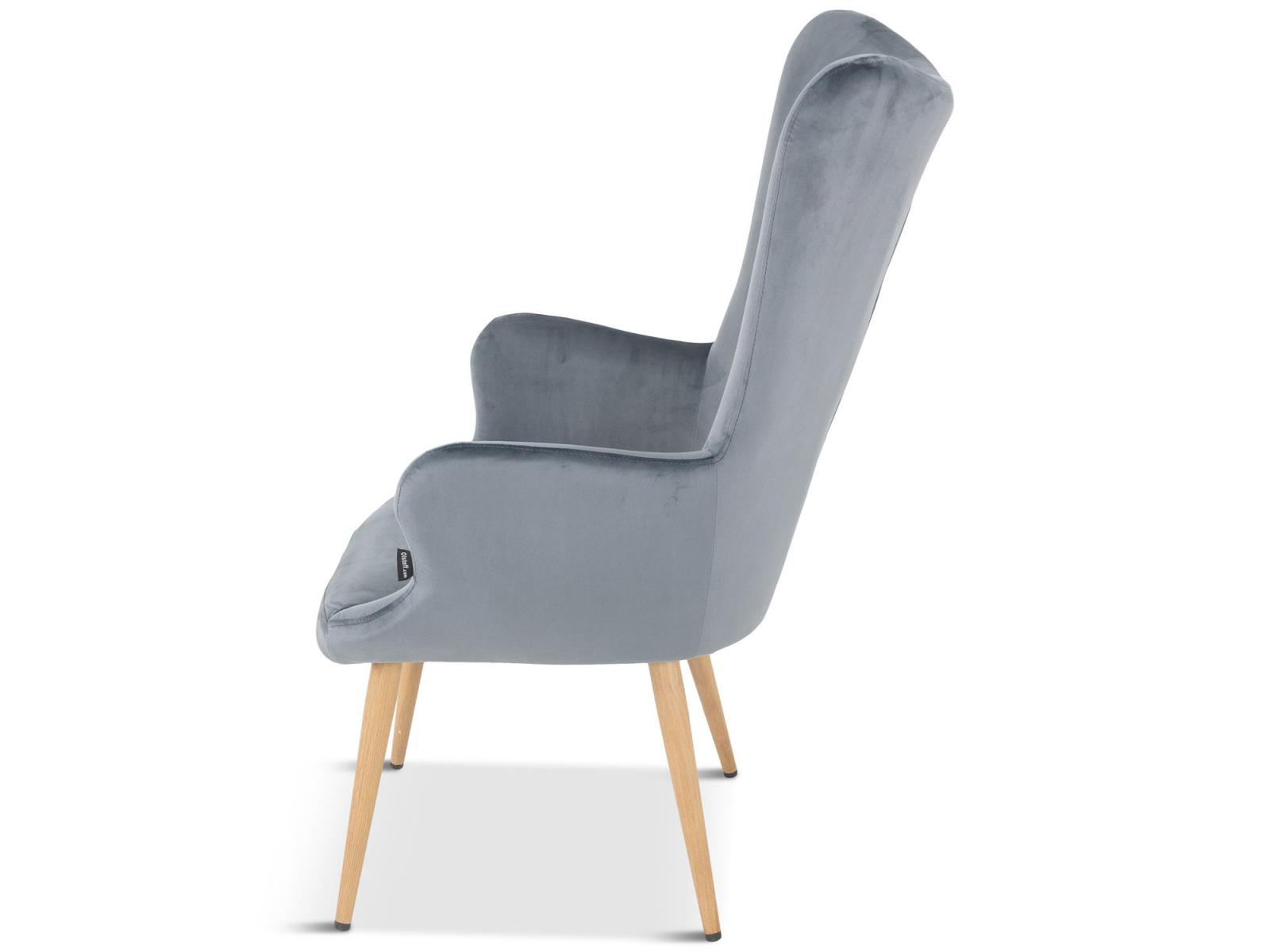 Welurowy fotel uszak