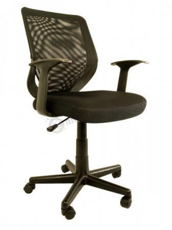 Fotel biurowy Fox Czarny