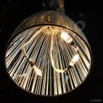 Lampa wisząca Magio